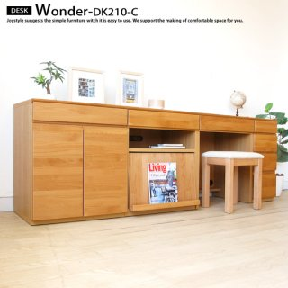 木製机 書斎机 パソコンデスク ブックシェルフと引き出し、キャビネットを組み合わせたユニットデスク 幅210cm アルダー材