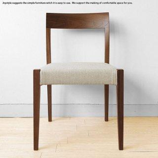 ダイニングチェア 受注生産商品 国産 日本製 ウォールナット材 ウォールナット無垢材 天然木 木製椅子 軽量タイプ カバーリング