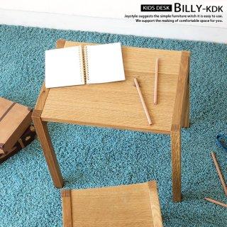 【受注生産商品】ナラ材 節ありのナラ無垢材 可愛らしいキッズデスク 木製机  シンプルデザイン ミニチュアデスク 3歳からのキッズデスク BILLY-KD