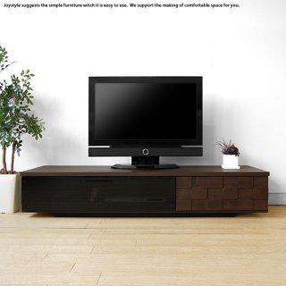 テレビ台 アジアンテイスト タイル状の前板がオシャレなモダンデザインのシックなテレビボード 幅160cm アルダー材 天然木 木製