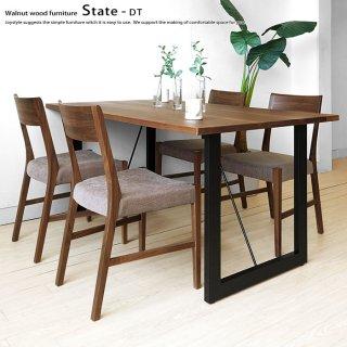 受注生産 ウォールナット無垢材 ウォールナット材 スチール脚 ブラック 食卓 オーダーダイニングテーブル STATE-DT