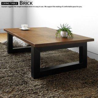 リビングテーブル ローテーブル スチール脚 受注生産商品 幅110cm 120cm 140cm 160cm 180cm 200cm ウォールナット無垢材の部材を接ぎ合せ BRICK