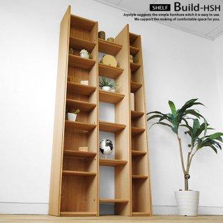 本棚 オープンシェルフ 3列の収納棚を連結させた建築物を連想させるオシャレでかっこいいハイシェルフ 幅90cm 高さ200cm ナラ材 ナラ天然木 木製 BUILD-HSH