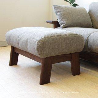 ソファー用オットマン 国産 カバーリングタイプのスツール 受注生産商品 幅83cm ウォールナット材 ウォールナット無垢材 ナチュラルテイスト 木製フレーム RECK-ST-WN