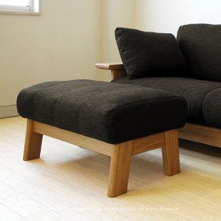 ソファー用オットマン 国産 カバーリングタイプのスツール 受注生産商品 幅83cm 栗材 栗無垢材 栗天然木 ナチュラルテイスト 木製フレーム RECK-ST-CN