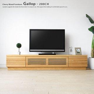 テレビボード テレビ台 カスタムオーダー 別注対応 幅200cm サクラ材 日本製 TV台 AVボード ローボード 格子デザイン 北欧家具 GALLOP-200CH