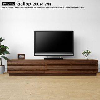 テレビ台 格子扉がきれいなロータイプのテレビボード カスタムオーダー 別注対応 幅200cm ウォールナット材 ウォールナット無垢材 オイル仕上げ 木製 GALLOP-200SD