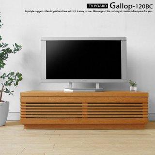 テレビ台 格子デザイン ロータイプのテレビボード カスタムオーダー 別注対応 幅120cm ブラックチェリー材 ブラックチェリー無垢材 木製 GALLOP-120BC