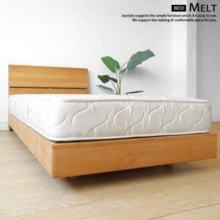 シングルベッド セミダブルベッド ダブルベッド受注生産商品 3サイズ アルダー材 アルダー無垢材 素材感が魅力 ロータイプ ベッドフレーム 桐スノコベッド 国産ベッド MELT