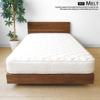 シングルベッド セミダブルベッド ダブルベッド 受注生産商品 3サイズ ウォールナット材 ウォールナット無垢材 素材感が魅力 ベッドフレーム 桐スノコベッド 国産ベッド MELT