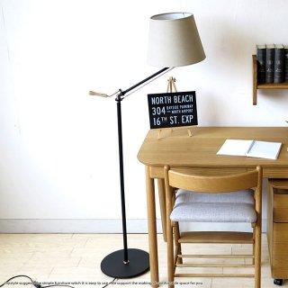 フロアライト スタンドライト フロアランプ 支柱が折れ曲がる木製ハンドル付き 可動式フロアスタンド かっこいいデザイン ブラック色 LEDライト ソファの手元灯に
