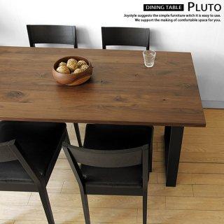 ダイニングテーブル 開梱設置配送 幅150cm 幅180cm ウォールナット材 ウォールナット無垢材 木製 ブラック色の箱脚と節有材の無垢天板を組み合わせたコントラストがかっこいい PLUTO