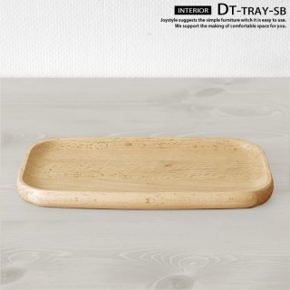 【まとめ買いでお得!3個まで送料一律】ビーチ材 ビーチ無垢材 オイル仕上げ 無垢材で作られた木製トレー Sサイズ 完成品 DTシリーズ