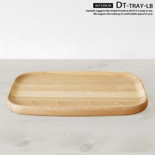 【まとめ買いでお得!3個まで送料一律】ビーチ材 ビーチ無垢材 オイル仕上げ 無垢材で作られた木製トレー Lサイズ 完成品 DTシリーズ