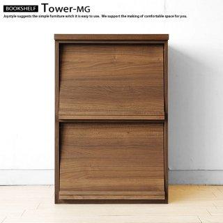 幅60cm 天板と4タイプのユニットを左右上下に組み合わせてキッチンボード、ダイニングボードになります ユニット収納家具 TOWERシリーズ マガジンラックユニット+60天板