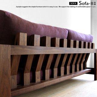 3Pソファ− 受注生産商品 ウォールナット材 ウォールナット無垢材 木製フレーム カバーリングソファー 高密度ウレタンとフェザー 背中美人 美しい後ろ姿 無垢フレーム SOFA-B2