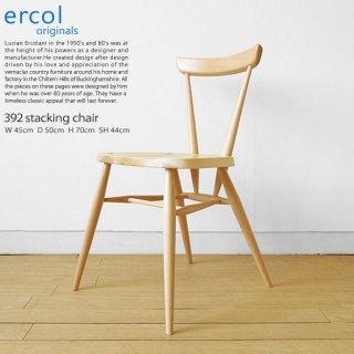 英国家具 輸入家具 ウィンザーチェア イギリス アーコール 392スタッキングチェア ダイニングチェア 392 stacking chair ※輸入商品