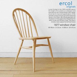 英国家具 輸入家具 イギリス アーコール 1877ウィンザーチェア ダイニングチェア 1877 windsor chair ※輸入商品