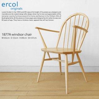 英国家具 輸入家具 イギリス アーコール 1877Aウィンザーアームチェア ダイニングチェア アームチェア 1877A windsor armchair