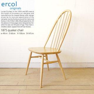 英国家具 輸入家具 イギリス アーコール 1875クエーカーダイニングチェア ウィンザーチェア 1875 quaker chair