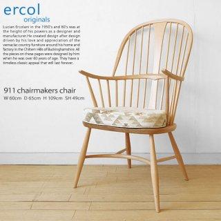 英国家具 輸入家具 イギリス アーコール 911チェアメーカーズチェア ウィンザーチェア ダイニングチェア 911 chairmakers chair