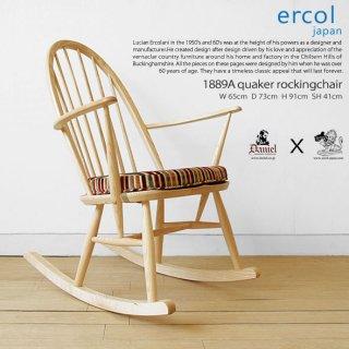英国家具 輸入家具 イギリス アーコール 1889Aクェーカーロッキングチェア ウィンザーチェア アームチェア ロッキングチェア 1899A quaker rocking chair