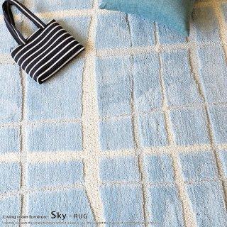防音効果あり 消臭効果 デザインラグ ラグマット オシャレ カーペット SKY-RUG 手洗いOK 床暖房 ホットカーペット対応 ブルー グリーン