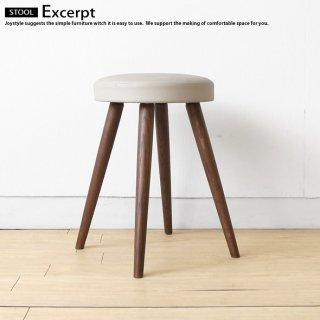 スツール 受注生産商品 ナラ無垢材 シンプル クッションスツール 脚の塗装と張地が選べます ナラ天然木 ナラ材 Excerpt
