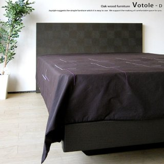 ダブルベッド アウトレット展示品処分 開梱設置配送 ナラ材 ブラック色 ダークブラウン色 市松模様のオシャレなベッドフレーム スノコベッド ダブルサイズ VOTOLE-D