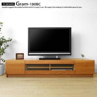 テレビ台 ブラックチェリー材 受注生産商品 幅180cm 天板・前板にブラックチェリー無垢材を使用 木製テレビ台 シンプルなデザイン テレビボード ローボード GRAM-180BC