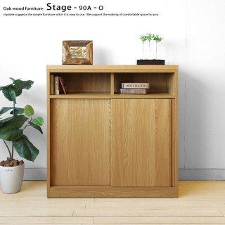 アウトレット展示品処分 スライド扉 キャビネット ユニット家具 カウンター天板もあります 食器棚 STAGE-90A-O ナラ材