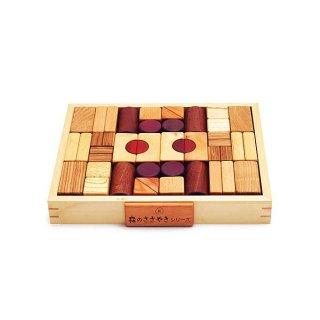 森のささやき クリエイティブブロックス 積み木 ブロック 木のおもちゃ 知育玩具 男の子 女の子 出産祝い お誕生日プレゼント エド・インター おもちゃ