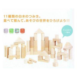 森のつみき ビルディングブロックス 積み木 ブロック 木のおもちゃ 知育玩具 男の子 女の子 出産祝い お誕生日プレゼント エド・インター おもちゃ