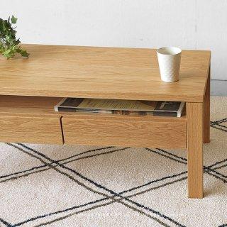 ローテーブル リビングテーブル 受注生産商品 幅90cm 引き出しと棚付き モダンデザイン レッドオーク無垢材 レッドオーク材