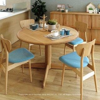 ダイニングテーブル 円形ダイニングテーブル 丸テーブル 食卓 オーダーテーブル 受注生産商品 開梱設置配送 ナラ無垢材 ナラ材 サイズオーダー 100cm 120cm
