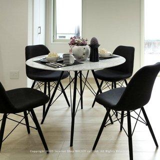 ダイニングテーブル 丸テーブル 大理石 ホワイト ブラック 開梱設置配送 モダンテイスト