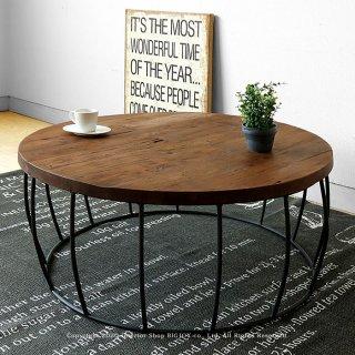 リビングテーブル ローテーブル オーバルテーブル 幅80cm 丸テーブル チーク古材とアイアンをミックス ヴィンテージ家具