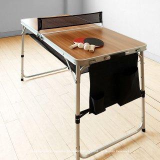 卓球台 卓球テーブル ピンポンテーブル アウトドアテーブル ガーデンテーブル ラケットとピンポン玉付き 折り畳み可能