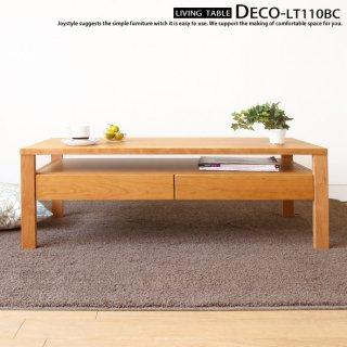 ローテーブル 引き出し付きセンターテーブル 収納棚付きリビングテーブル 受注生産商品 ブラックチェリー材 木製 ※素材によって金額が変わります!