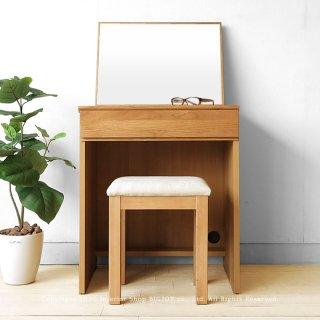 ドレッサー 化粧台 幅60cm アルダー材 アルダー無垢材 木製机 書斎机 デスク 置きミラーを組み合わせたユニット(※チェア別売)