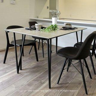 ダイニングテーブル 4人掛けテーブル 食卓テーブル 開梱設置配送 幅150cm セラミック天板 ブラックスチール脚 クールモダンな雰囲気(※チェア別売)