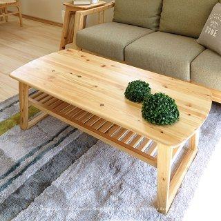 リビングテーブル ローテーブル ヒノキ材 ヒノキ無垢材 収納棚付きローテーブル センターテーブル 和モダンテイスト 桧材