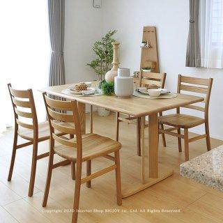 ダイニングテーブル 受注生産商品 開梱設置配送 タモ無垢材 国産 日本製 幅140cm 角丸天板 LDテーブル
