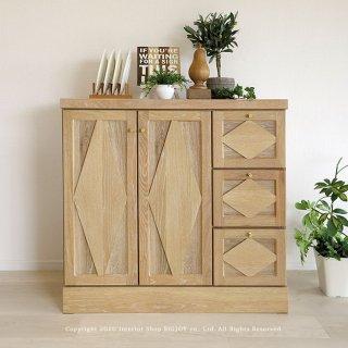 キャビネット サイドボード キッチン収納 オーク材 幅90cm 開梱設置配送 ひし形デザインがオシャレ アンティーク風