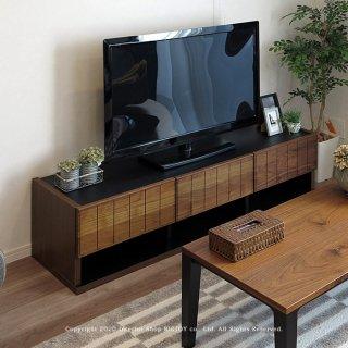 テレビ台 テレビボード 幅156cm 開梱設置配送 ウォールナット材 石目調メラミン ブラックとウォールナット シックモダン
