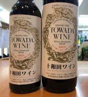 十和田ワイン マイルド 赤ワイン 720ml