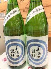 美酒の設計 純米吟醸無濾過原酒 1800 ml