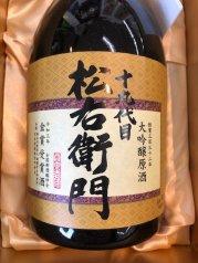 「令和元年全国新酒鑑評会金賞受賞酒」 秀よし 松右衛門 720ml