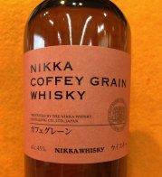 NIKKA カフェ・グレーン