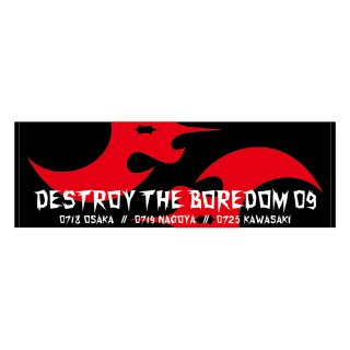 2009 DESTROY THE BOREDOMツアー タオル大